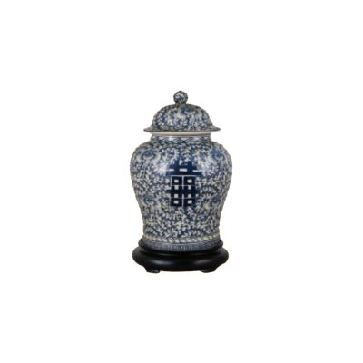 Bellflower Jar